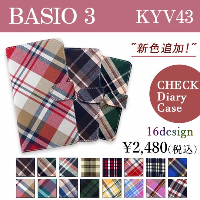 KYV43 BASIO3 チェック柄 ケース カバー 手帳 手...