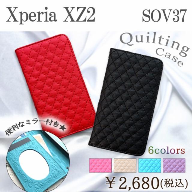 xperia xz2 sov37 ミラー付きキルティング sov37...
