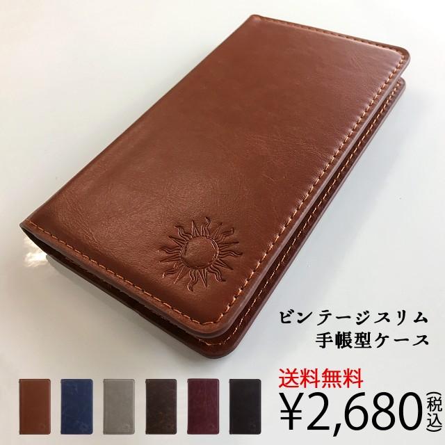 スマホケース 手帳型 xperia xz3 手帳 ビンテージ...