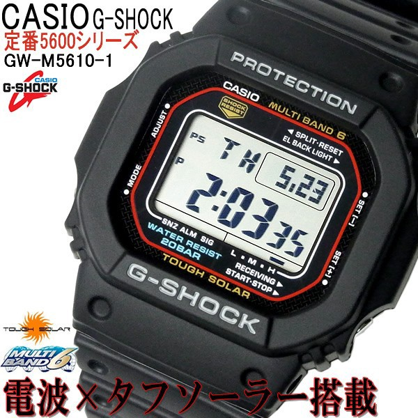 G-SHOCK カシオ 腕時計 CASIO G-SHOCK CASIO Gシ...