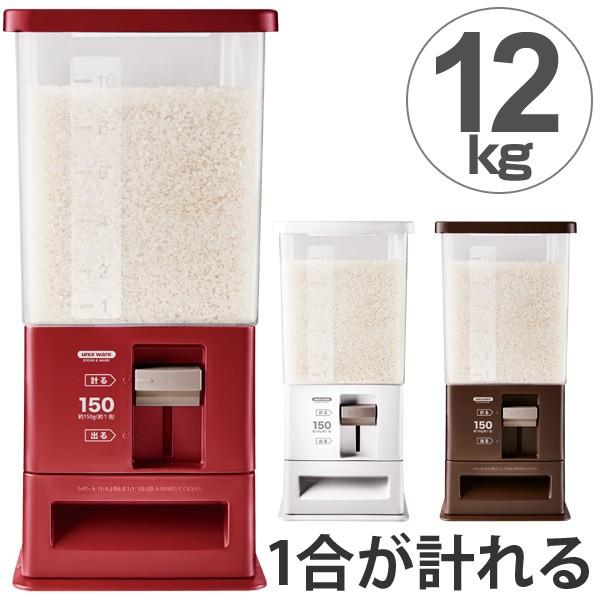 米びつ 計量米びつ 12kg型 1合計量 プラスチ...