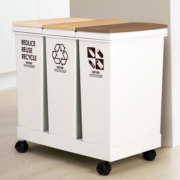 ゴミ箱 資源ゴミ分別 横型3分別ワゴン ( 防臭 ...