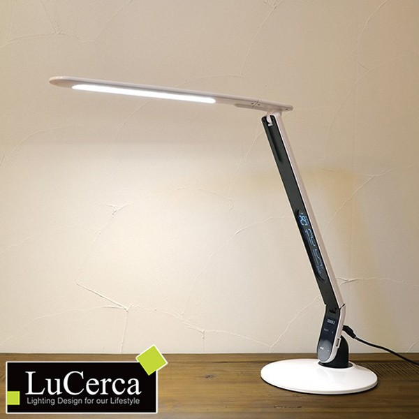 LEDライト スタンドライト デスクライト Lu Cerca LEDOCK 2 ( 電気スタンド )