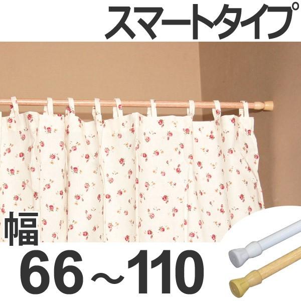 突っ張り棒 取付幅:66〜110cm ミニL 突ぱりス...