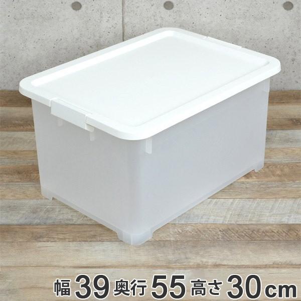 【最大1000円OFFクーポン配布中】 収納ボックス ...