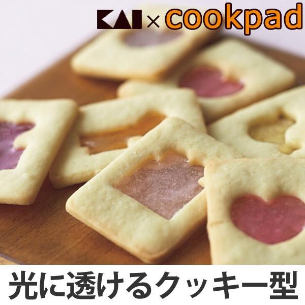 クッキー型 抜き型 ステンドグラスクッキー ガーリー ( クッキー 型 抜型 クッキー抜型 ステンドグラス キラキラ デコクッキー 飴玉