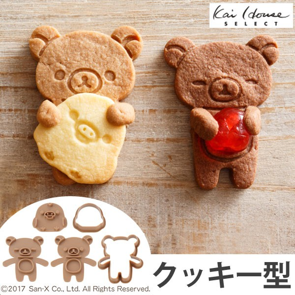 クッキー型 抱っこクッキー型 リラックマ キャ...