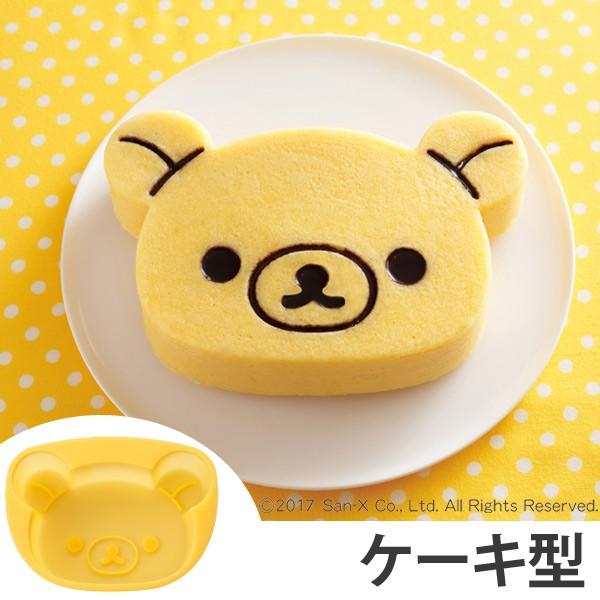 ケーキ型 シリコン製 リラックマ キャラクター ( スポンジケーキ シリコン型 製菓道具 デコレーションケーキ プリン ゼリー 型 シリ
