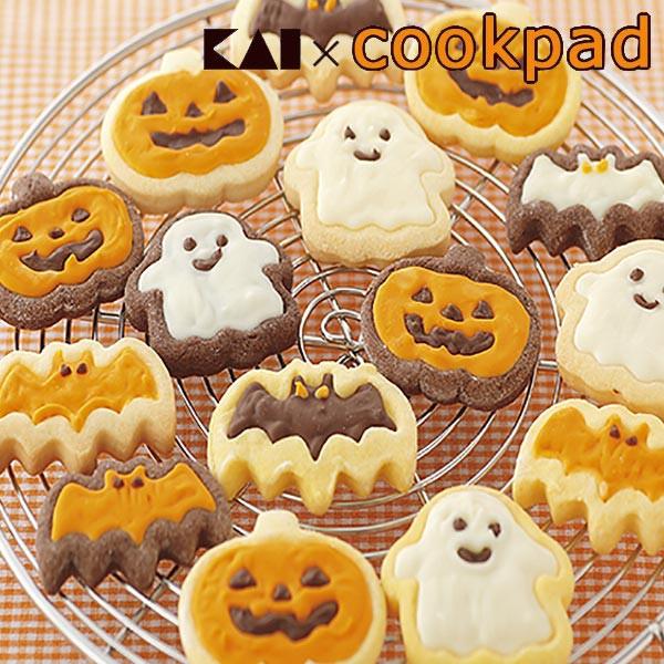クッキー型 ハロウィン チョコクッキー型 コウモリ かぼちゃ おばけ ( クッキー 型 抜型 クッキー抜型 チョコ デコスイーツ スタンプ お