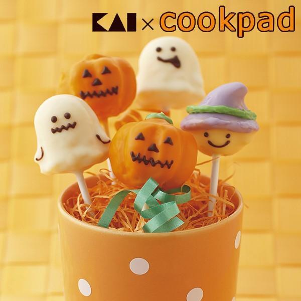 ロリポップセット ハロウィン かぼちゃ おばけ 魔女 シリコン製 ケーキ型 12個取 ( ロリポップ型 スティック キャンディー シリコンケー