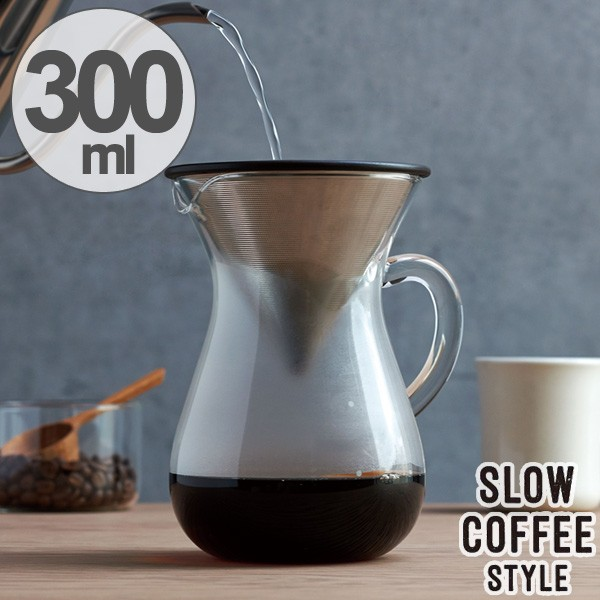 キントー KINTO コーヒーメーカー SLOW COFFEE...