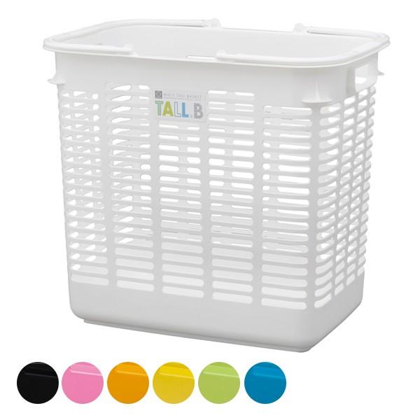 ランドリーバスケット トールビー ( ランドリーボックス 洗濯かご 洗濯用品 ランドリー バスケット ボックス 洗濯 かご 収納