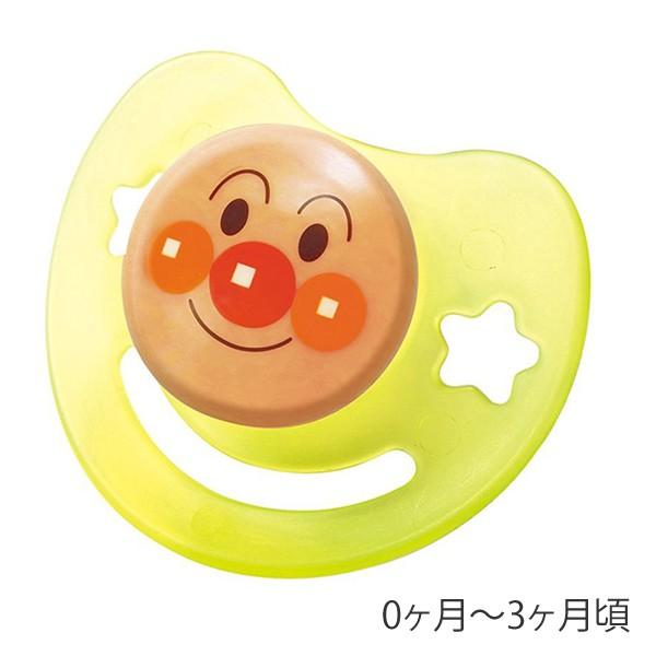 おしゃぶり アンパンマン S シリコン乳首 日本...