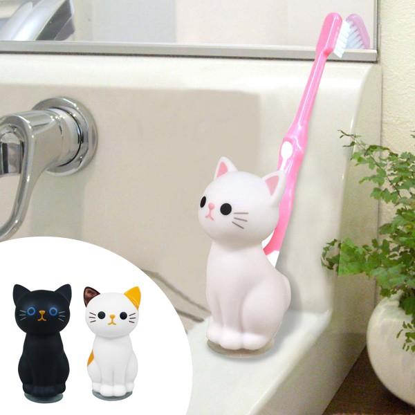 ねこの歯ブラシスタンド 吸盤 洗面所 ねこのし...