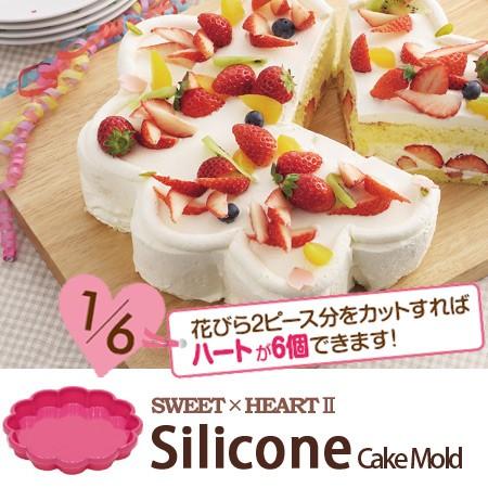 ケーキ型 ゼリー型 薄型 16cm ハートケーキ6個 フラワー型 シリコン製 ( シリコンケーキ型 焼き型 製菓道具 シリコン型 シリコー