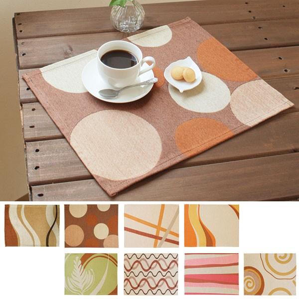 ランチョンマット カフェシリーズ 食卓マット