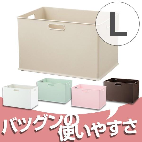 収納ボックス 収納ケース squ+ インボックス ...