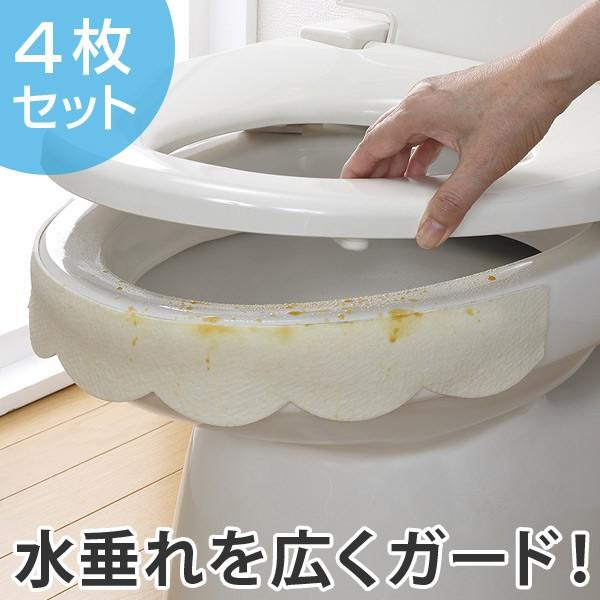 おしっこ垂れ防止テープ幅広 無地 汚れ 防止 ...