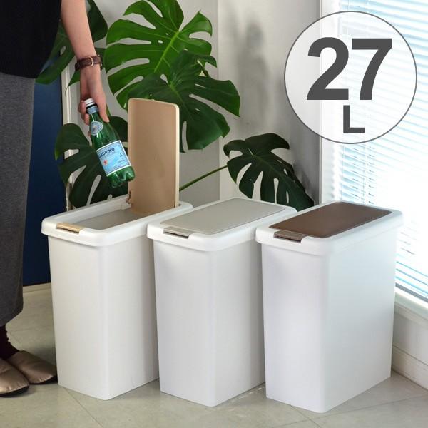 ゴミ箱 ふた付き スリムプッシュ 26.5L ( く...