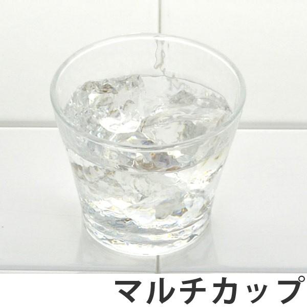 マルチカップ 180ml ガラス食器 グラシュー (...