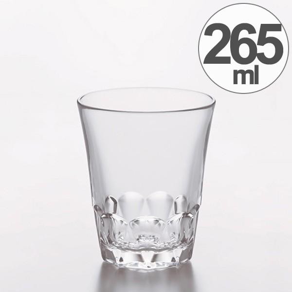 ガラス コップ 焼酎グラス タンブラー 265ml