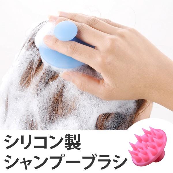 シャンプーブラシ 頭皮ブラシ シリコンシャンプーブラシ ( 洗浄ブラシ ヘッドブラシ バス用品 風呂グッズ ヘアケア シャンプー用品 風