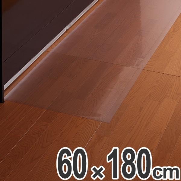 キッチンマット クリア 180 60×180cm キッチ...