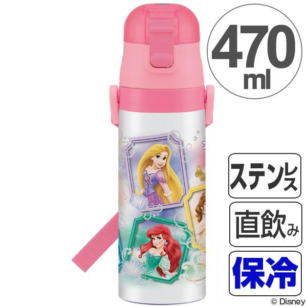 子供用水筒 ディズニープリンセス 直飲み ワン...
