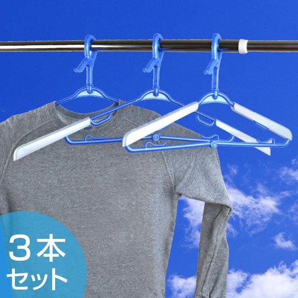 洗濯ハンガー スライド式 ハンガー 3本組セッ...