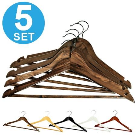 木製ハンガー 衣類ハンガー 5本セット 天然木