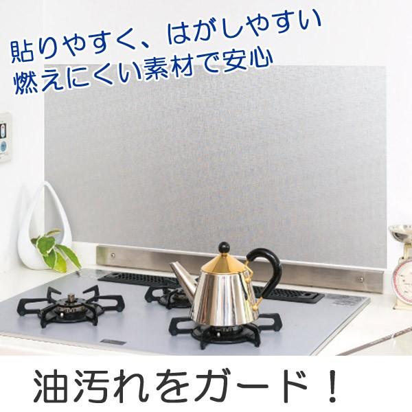 汚れ防止シート キッチン壁用 45×90cm アルミ...