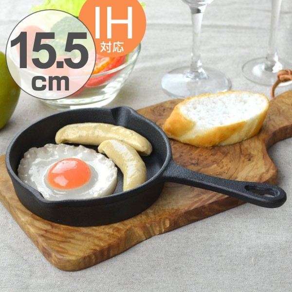 フライパン スキレット 丸型 15.5cm 鉄製 IH...