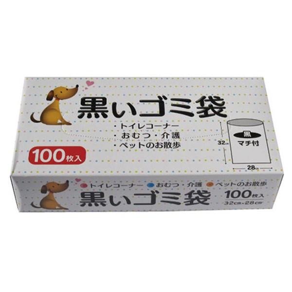 ゴミ袋 黒 トイレコーナー用 ( トイレ 袋 ごみ...