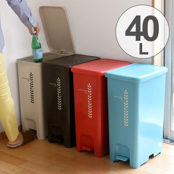 ゴミ箱 ふた付き ペダルペール 40L