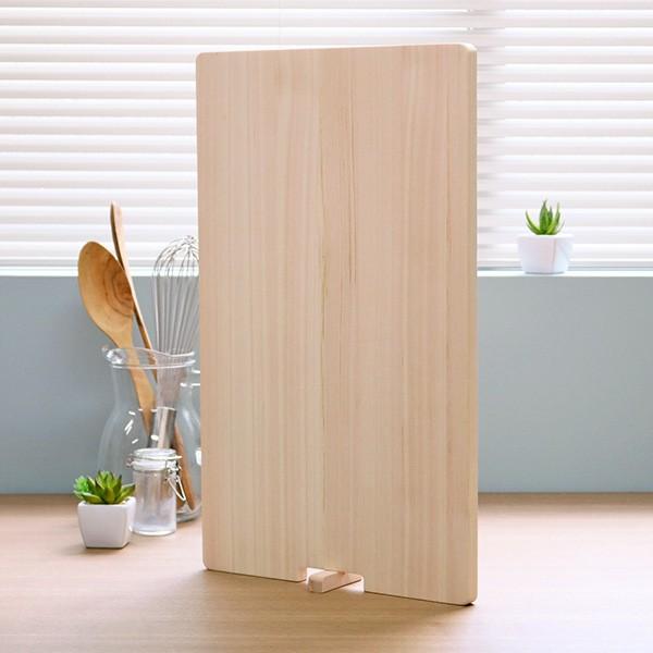 まな板 シンクに渡せる ひとり立ち 国産ひのきのまな板 48×29cm 当店オリジナル ( 桧まな板 木製まな板 国産桧 俎板 まないた 木製 抗