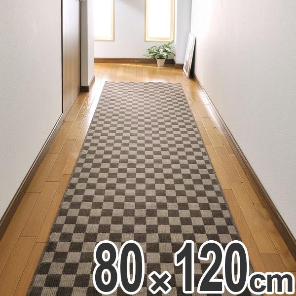 |特価| キッチンマット 120 80×120cm トータス...