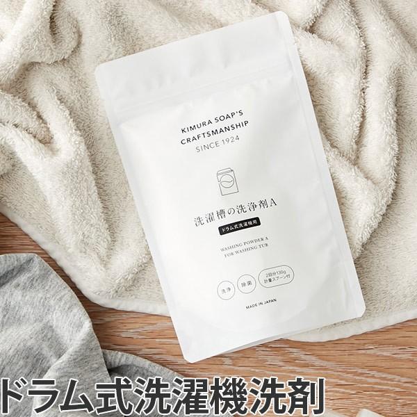 【最大1000円OFFクーポン配布中】 洗濯槽の洗浄剤...