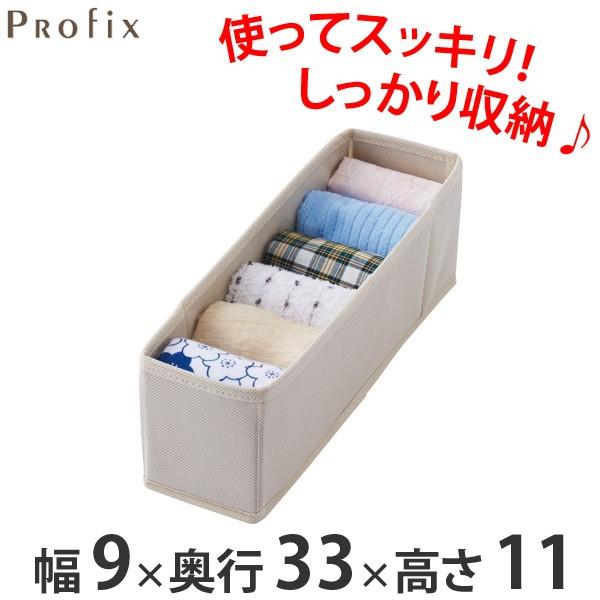 仕切りケース プロフィックス せいとんボックス...