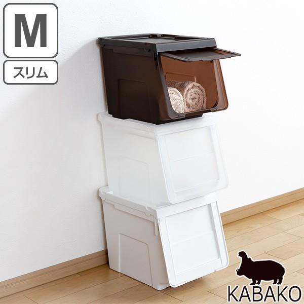 収納ボックス 前開き KABAKO 幅30×奥行42×高...