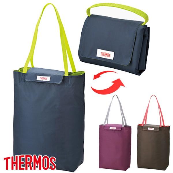 保冷ショッピングバッグ サーモス(thermos) 12L REG-012 エコバッグ ( トートバッグ 買い物袋 レジバッグ 買い物バッグ コンビニバ