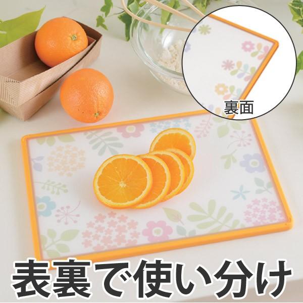 まな板 イラストパレット ブルーム プラスチック製 カッティング