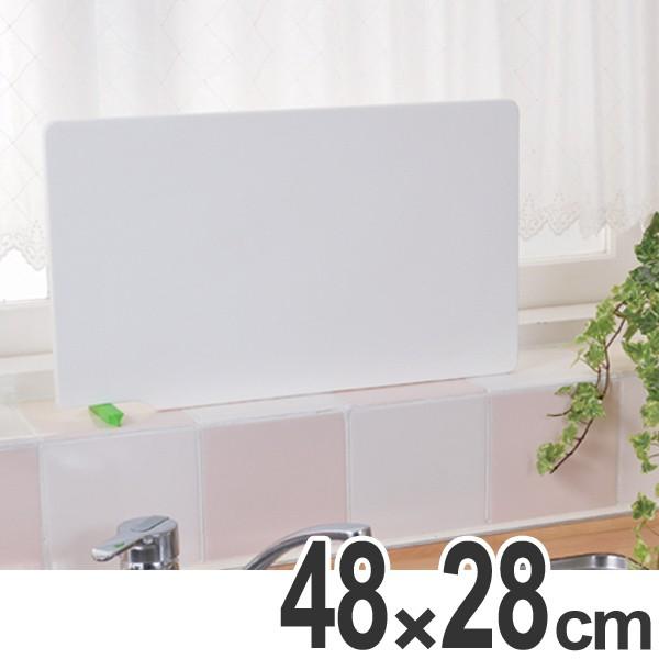 まな板 スタンド付 シンク抗菌まな板 プラスチック 日本製 ( 抗菌まな板 抗菌加工 プラスチック製 カッティングボード まないた マ