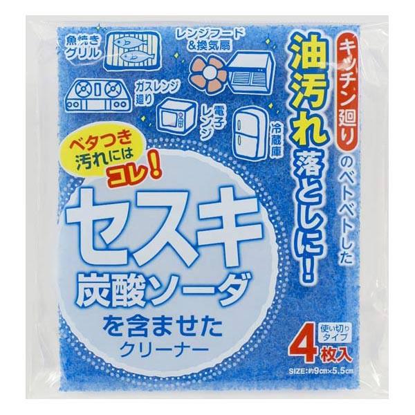 【最大1000円OFFクーポン配布中】 キッチン清掃用...