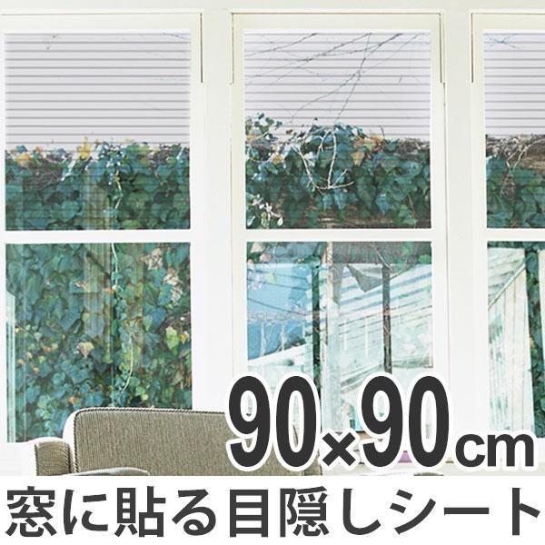 【最大1000円OFFクーポン配布中】 断熱シート 窓...