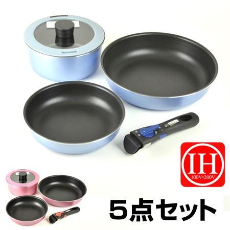 フライパン・鍋 ココビット5点セット フッ素加...
