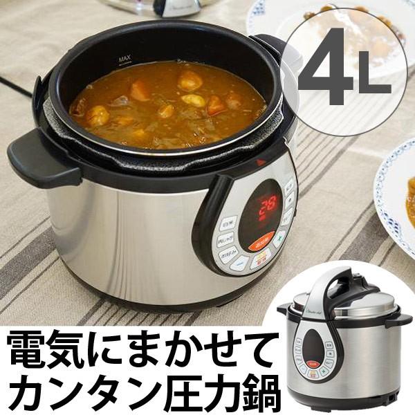 Wonder chef ワンダーシェフ 電気圧力鍋 e-won...
