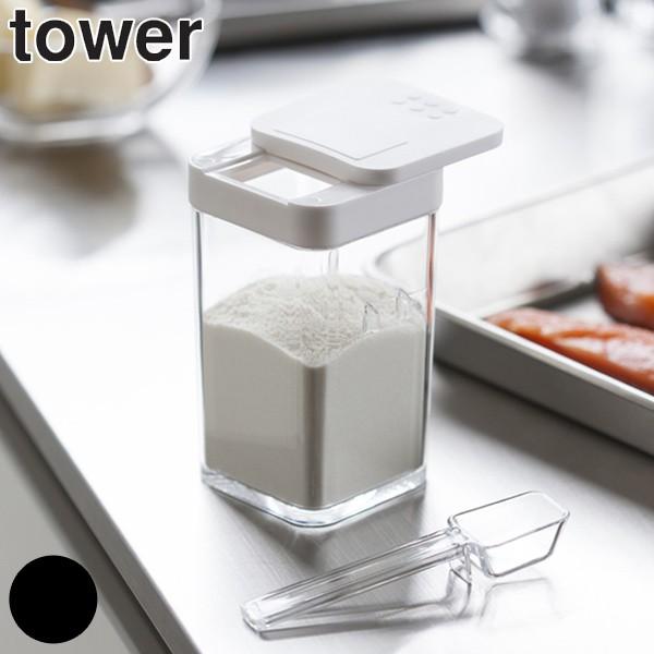 スパイスボトル 小麦粉&スパイスボトル タワー...