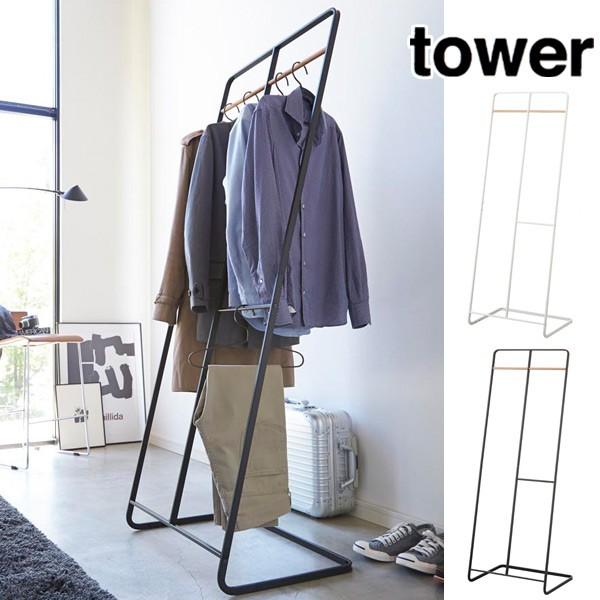 コートハンガー ハンガーラック タワー tower...