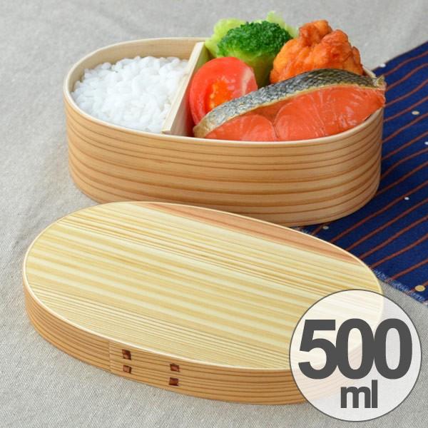お弁当箱 わっぱ弁当 杉 一段 500ml 仕切り...