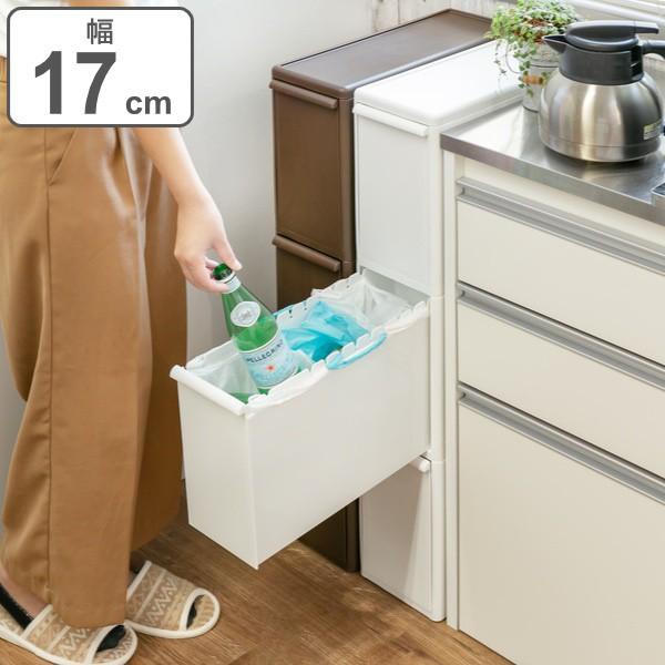 分別ゴミ箱 引き出しステーション スリム 3段...